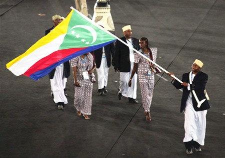 Développement des Comores : il faut (aussi) regarder au-delà des facteurs économiques!